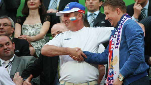 Футбол. ЕВРО - 2012. Матч сборных России и Чехии