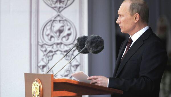 Вручение Государственных премий В.Путиным в Кремле