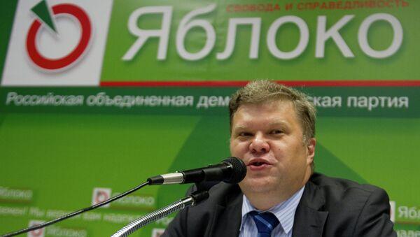 Сергей Митрохин. Архив