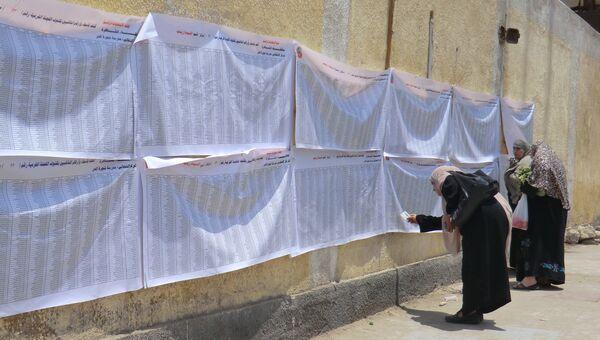 Выборы в Египте, архивное фото