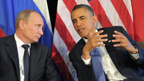 Президент РФ В.Путин и президент США Б.Обама. Архивное фото