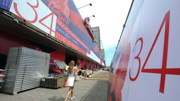 Подготовка к открытию 34-го Московского международного кинофестиваля