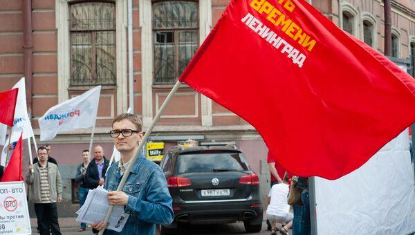 Пикет в Петербурге против ВТО. Архив