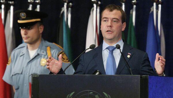 Участие Д.Медведева в конференции ООН по устойчивому развитию РИО+20