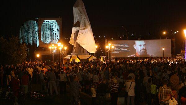 Церемония открытия памятника Александру III в Новосибирске