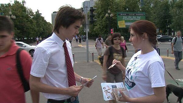Москвичи разбирают тесты на наркотики, чтобы проверить родных и друзей