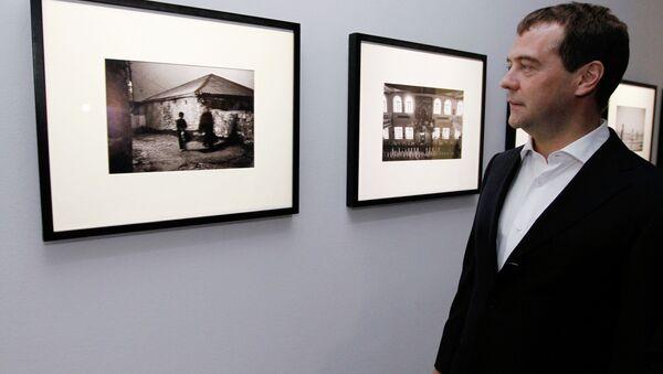 Д.Медведев на открытии фотовыставки о своем президентстве