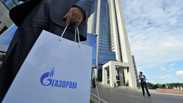 Годовое собрание акционеров ОАО Газпром, архивное фото