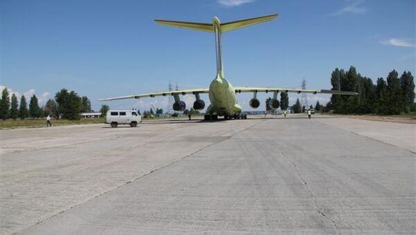Cамолет Ил-76МД. Архивное фото