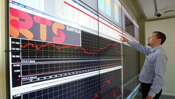 Фондовая биржа РТС. Архив