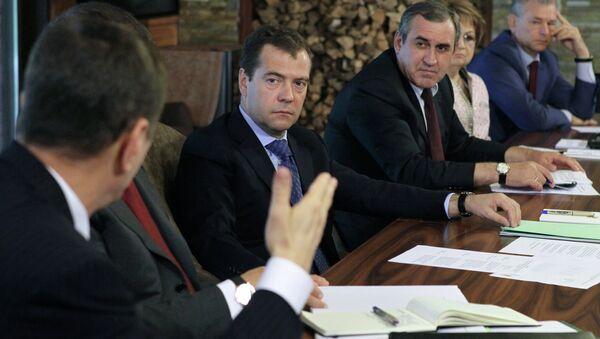 Встреча Д. Медведева с руководством партии Единая Россия