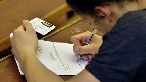 Вступительные экзамены. Архивное фото