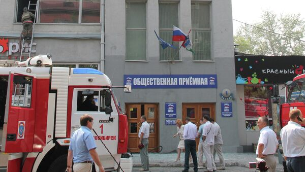 Общественная приемная партии Единая Россия в Новосибирске, где подожгла себя женщина