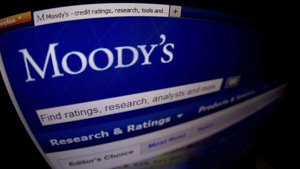 Moody's. Архивное фото