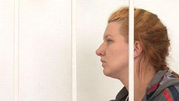 Екатерина Заул
