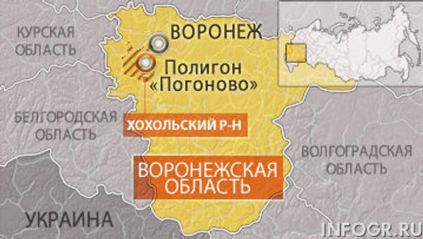 Полигон Погоново в Хохольском районе Воронежской области