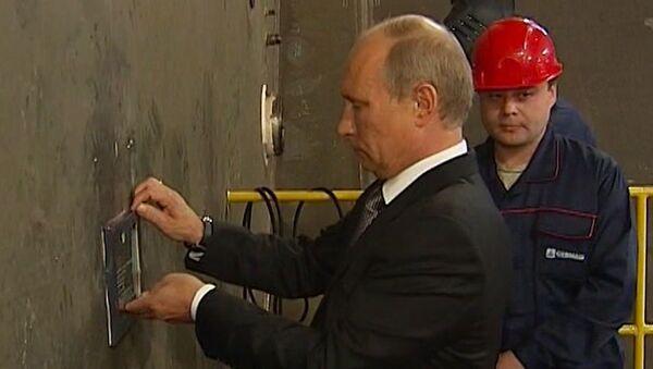 Путин прикрепил табличку к корпусу будущей подлодки Князь Владимир