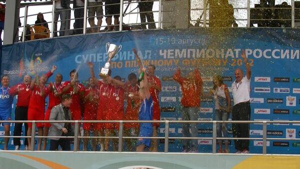 Футболисты-пляжники Локомотива обливались шампанским после победы на ЧР