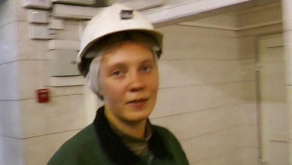 работа на шахте для девушек