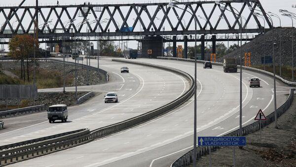 Первая скоростная магистраль в Приморье