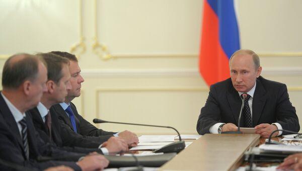 Расширенное заседание Совета безопасности РФ