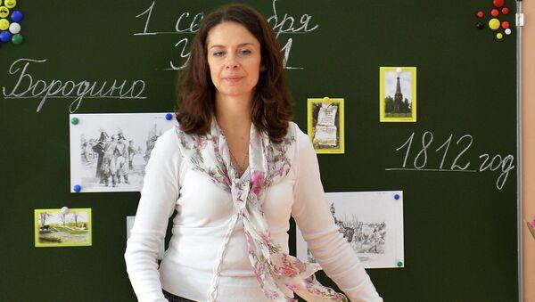 Учитель. Архив