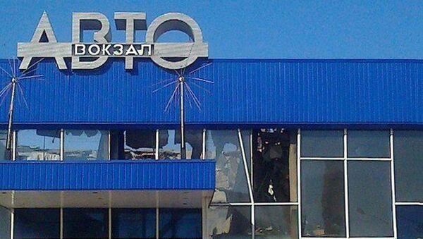 обрушение Кемерово Белово автовокзал