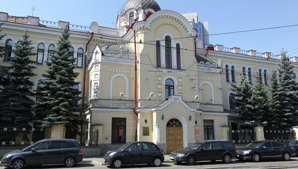 Здание Пенсионного фонда Российской Федерации