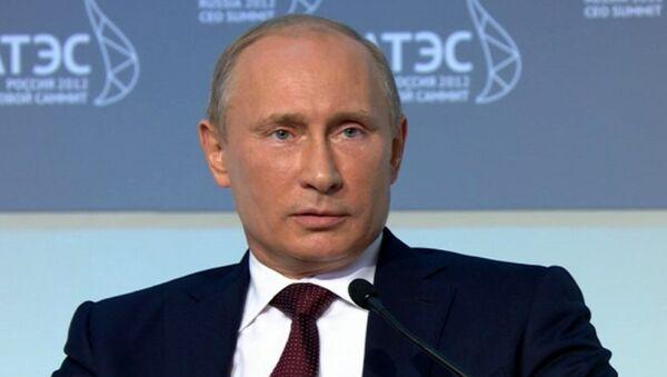 Путин объяснил, как будет укрепляться финансовая система России