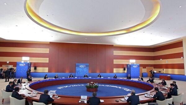 Второе пленарное заседание лидеров экономик АТЭС