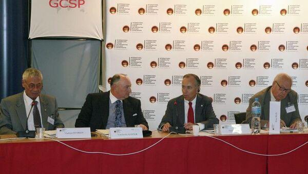 Открытие совместной конференции Женевского центра политики безопасности и Международного Люксембургского форума по предотвращению ядерной катастрофы
