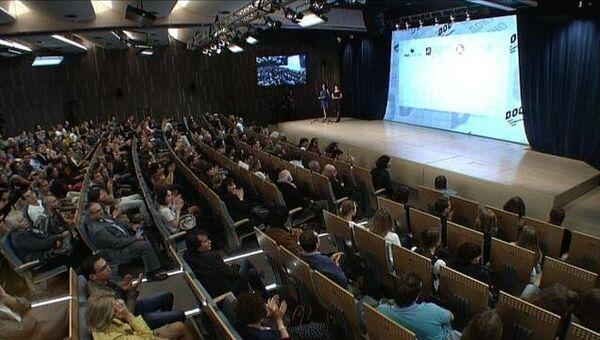 Открытие Центра документального кино в РИА Новости