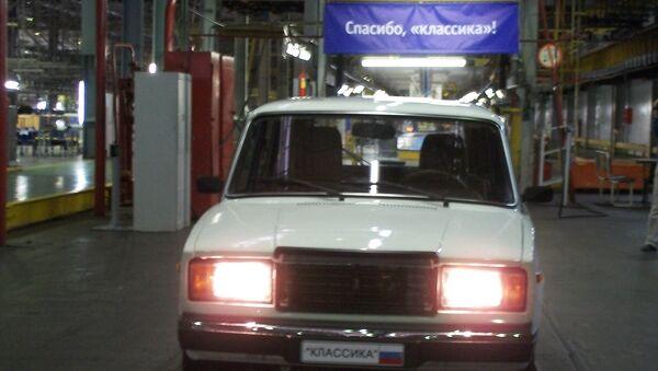 Автомобиль Lada классического семейства