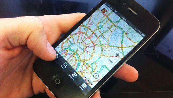 Приложение Яндекс.Карты для iPhone