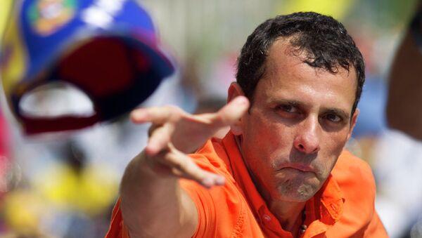 Единый кандидат от венесуэльской оппозиции Энрике Каприлес
