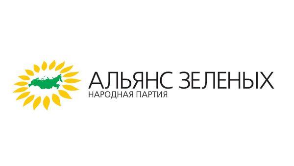 Логотип Альянс зеленых. Архивное фото