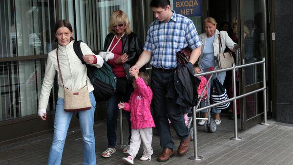 Туристы, попавшие в ДТП в Греции, вернулись в Петербург