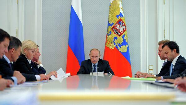 В.Путин провел совещание по проекту федерального бюджета
