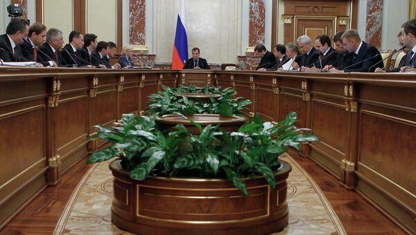 Заседание кабинета министров РФ в Доме правительства РФ