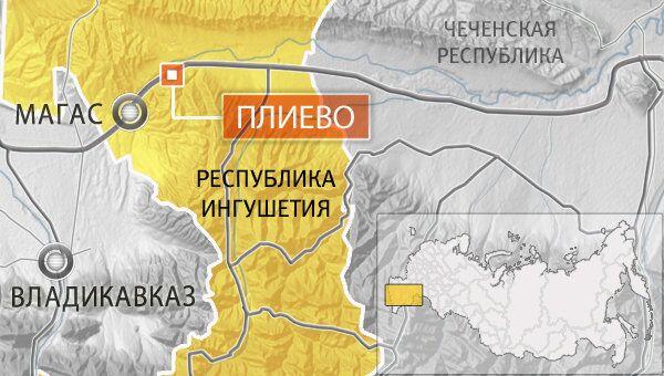 Плиево