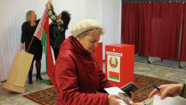 Парламентские выборы в Белоруссии. Архивное фото