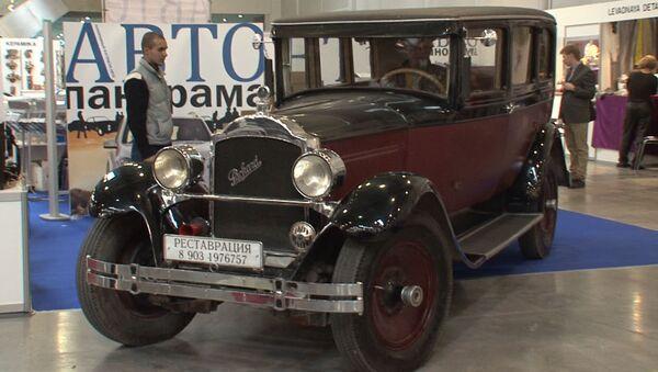 Первый внедорожник Porsche и дедушка Ford: выставка ретроавтомобилей