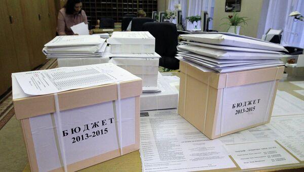 Коробки с документами и материалами проекта бюджета на 2013-2015 годы. Архивное фото