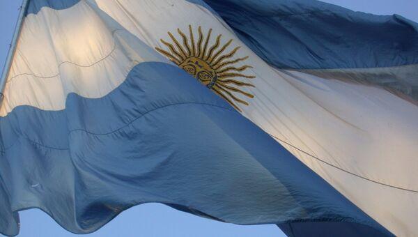 Флаг Аргентины. Архив