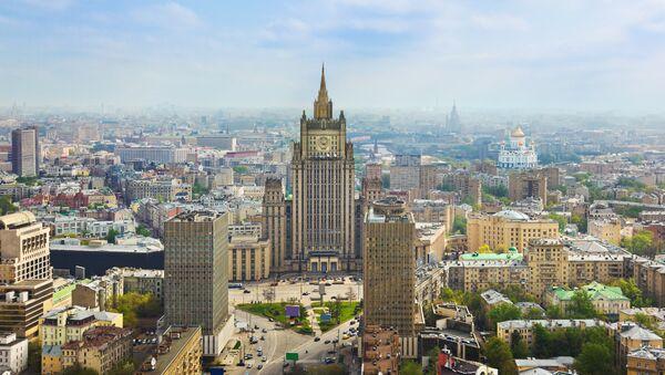 Вид на Москву и здание МИД РФ. Архивное фото