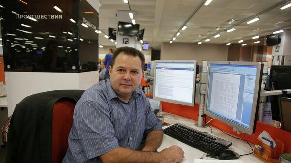 Заместитель руководителя редакции происшествий Объединенной редакции новостей РИА Новости Виктор Бельцов