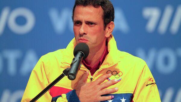 Единый кандидат от оппозиции в президенты Венесуэлы Энрике Каприлес