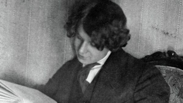 Поэт Сергей Есенин. Архив
