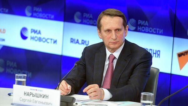 Нарышкин: главный приоритет в этом году – это 75-летие великой Победы