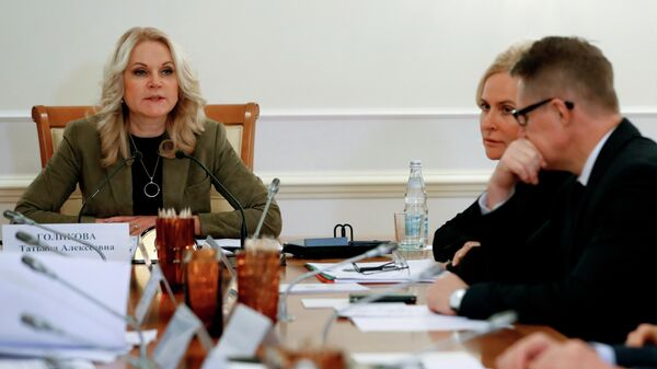 Вице-премьер РФ Татьяна Голикова проводит совещание  по предупреждению завоза и распространения коронавируса на территории РФ